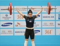 SEO Jeongmi de la Corée Image libre de droits