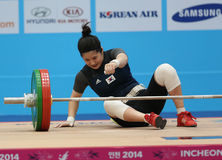 SEO Jeongmi de la Corée Images stock