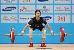 SEO Jeongmi von Korea Stockfotos