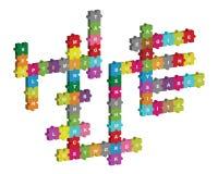 Seo Puzzlespielkreuzworträtsel Stockbild