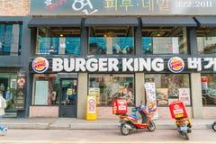 Seoel, Zuid-Korea - breng 8, 2016 in de war: Burger King-hamburgerrestau Stock Fotografie