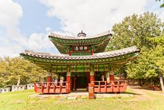 Seojangdae Pavilion of Dongnae castle in Busan, Korea Royalty Free Stock Photos