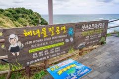 Seongsan Ilchulbong, anche chiamato Sunrise Peak e che è un Wor fotografia stock libera da diritti