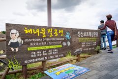 Seongsan Ilchulbong, también llamado Sunrise Peak y que es un Wor foto de archivo