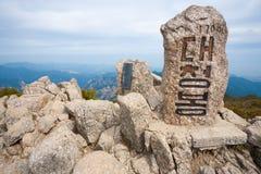 seoraksan韩文标记的峰顶 免版税库存图片