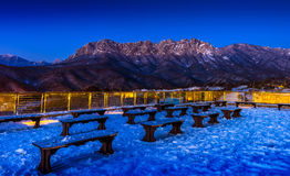 Seoraksanbergen in de winter, Korea stock afbeelding