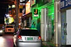 SEOUL - 30 Lizenzfreie Stockbilder