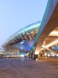 Seoul-Brücke DDP Lizenzfreie Stockfotos