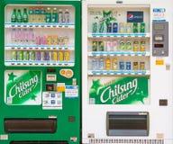 SEOUL, COREA DEL SUD - 20 SETTEMBRE 2015: Distributori automatici Fotografie Stock
