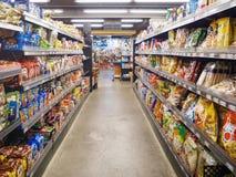 SEOUL, COREIA - 13 DE MARÇO DE 2017: interior do supermercado de Saruga O supermercado de Saruga é um dos supermercados em Coreia Imagem de Stock