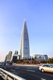 Seoul, Coreia do Sul Imagens de Stock Royalty Free