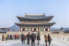 SEOUL, COREIA DO SUL - 17 de janeiro de 2017: Palácio de Gyeongbokgung, famoso Foto de Stock