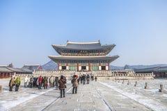 SEOUL, COREIA DO SUL - 17 de janeiro de 2017: Palácio de Gyeongbokgung, famoso Imagem de Stock Royalty Free