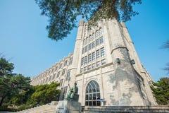 SEOUL, COREIA DO SUL - 19 DE MARÇO: Kyung Hee University em Seoul Fotos de Stock