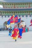 SEOUL, COREIA DO SUL - 30 de outubro de 2015: O março changi do soldado Imagens de Stock
