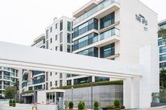 SEOUL, COREIA DO SUL, o 26 de outubro de 2016: Hnanam os apartamentos luxuosos dos montes imagem de stock
