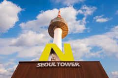 SEOUL - 26. DEZEMBER: Seoul-Turm Stockfotografie