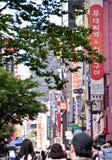 Seoul downtown. Royalty Free Stock Photos