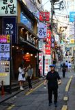 Gangnam street life in Seoul Stock Photography