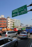 Seoul gatasikt i Sydkorea Fotografering för Bildbyråer