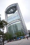 Seoul - Jongno Tower Royalty Free Stock Photography