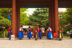 Deoksugung Palace Guards Entrance Gateway Wide Royalty Free Stock Photo