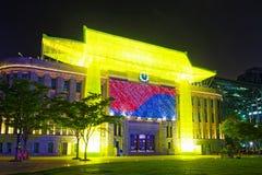 SEOUL, KOREA - AUGUST 10, 2015: City Hall of Seoul Metropolitan Government at night - Seoul, South Korea Royalty Free Stock Photos