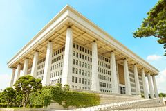 SEOUL, KOREA - AUGUST 14, 2015: Main entrance of National Assembly Proceeding Hall - South Korean capitol - located on Yeouido isl. And - Seoul, South Korea Royalty Free Stock Images