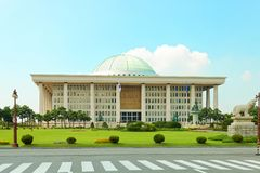 SEOUL, KOREA - AUGUST 14, 2015: National Assembly Proceeding Hall building - South Korean capitol - located on Yeouido island - Se. SEOUL, KOREA - AUGUST 14 Royalty Free Stock Photography