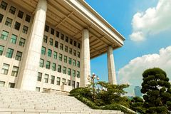 SEOUL, KOREA - AUGUST 14, 2015: National Assembly Proceeding Hall - South Korean Republic capitol building - located on Yeouido is. SEOUL, KOREA - AUGUST 14 Stock Photos