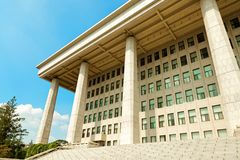 SEOUL, KOREA - AUGUST 14, 2015: National Assembly Proceeding Hall - South Korean Republic capitol - located on Yeouido island - Se. SEOUL, KOREA - AUGUST 14 Royalty Free Stock Photos