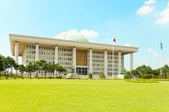 SEOUL, KOREA - AUGUST 14, 2015: South Korean capitol - The National Assembly Proceeding Hall - located on Yeouido island - Seoul,. SEOUL, KOREA - AUGUST 14, 2015 Stock Photo