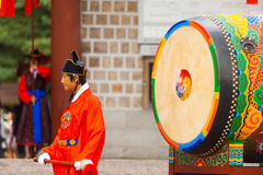 Drummer Traditional Large Drum Deoksugung Palace Stock Photography