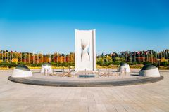 Olympic park Peace square monument at autumn in Seoul, Korea. Seoul, Korea - November 2, 2018 : Olympic park Peace square monument at autumn stock photo