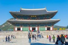 SEOUL, KOREA - October 30, 2015: Gyeongbokgung Palace, place of Stock Photos