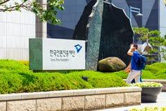 Seoul Korea Press Foundation Entrance Sign H. Seoul, South Korea - July 7, 2014: Stone sign at entrance to Korea Press Foundation, organization for broadcasting Stock Images