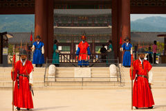 Gyeongbokgung Palace Entrance Grounds Guards Wide Royalty Free Stock Images