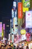 Seoul Korea underhållningområde Arkivfoton