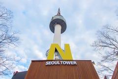 SEOUL - 28. MÄRZ: Turm N Seoul Lizenzfreies Stockbild