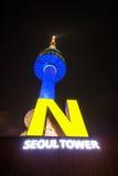 SEOUL - 28. MÄRZ: Turm N Seoul Stockbilder