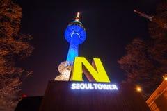 SEOUL - 28. MÄRZ: Turm N Seoul Lizenzfreies Stockfoto