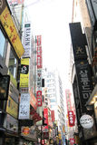 Seoul Myeongdong street in South Korea Stock Images