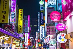 Seoul-Nachtleben Stockfotografie