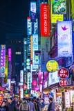 Seoul-Nachtleben lizenzfreies stockfoto