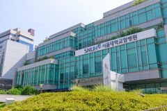 Seoul National University Hospital building in Jongno-gu, Seoul city. Seoul, South Korea - July 21, 2018 : Seoul National University Hospital building in Jongno royalty free stock photo