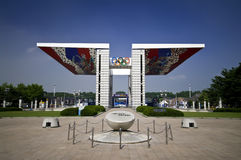 Seoul Olympic Park. Gate leading to Olympic Park