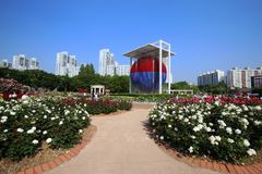 Seoul Olympic Park in Seoul, South Royalty Free Stock Photos