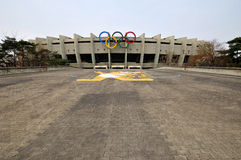 The Seoul Olympic Stadium Royalty Free Stock Photography