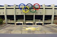 The Seoul Olympic Stadium Stock Photo