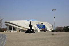 Seoul Olympic swimming pool Stock Images